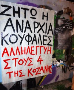 solidarity-action-maroussi_athens