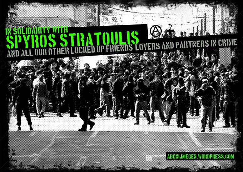 Spyros Stratoulis