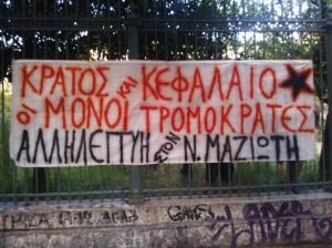 in-solidarity-with-anarchist-Nikos-Maziotis-1024x768