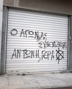 Solidarity with comrade A.Stamboulos